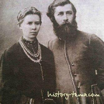 Кто представлял национальную культуру Украины