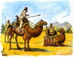 как было устроено государство древних персов