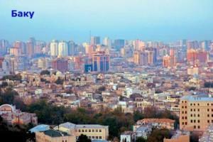 какой город самый большой на кавказе