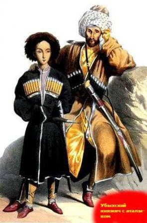 какие народы жили на кавказе раньше