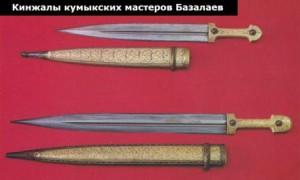 какое на кавказе традиционное оружие
