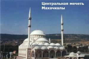 какие религии исповедуют на кавказе