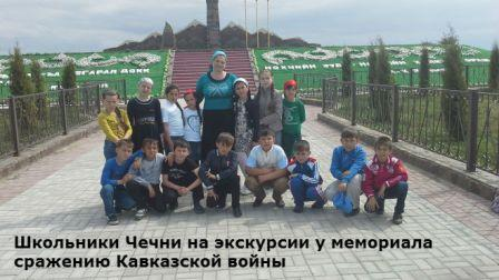как формировались кавказские народы