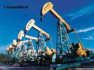 где на кавказе добывают газ