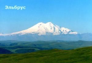 какая гора самая высокая на кавказе