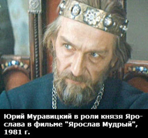 что сделал Ярослав Мудрый