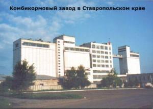 Какие заводы есть на Кавказе