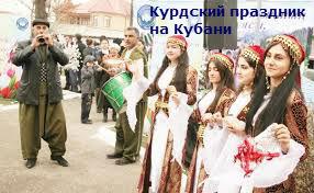 какие некоренные народы сейчас живут на кавказе