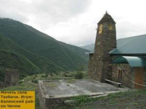 Какие религиозные постройки есть на Кавказе
