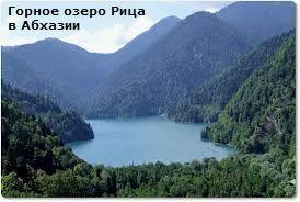 какие народы на кавказе имеют государственную независимость