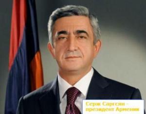 какие страны на кавказе имеют государственный суверенитет