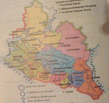 из чего состоит российская часть кавказа