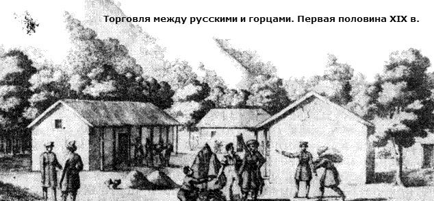 какие народы переселились на кавказ после его присоединения к россии