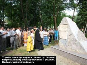 как много на кавказе живет русских