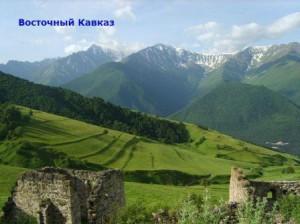 чем различаются горы кавказа