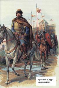 чем известен князь ярослав