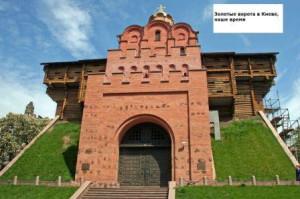 какие памятники архитектуры сохранились от времени Ярослава Мудрого