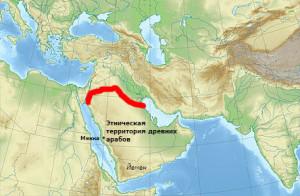 где жили арабы