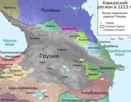 какие области входили в Грузинское царство