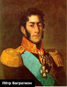 Какие грузины известны в российском дворянстве