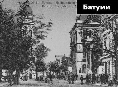 Как жил Кавказ в составе Российской империи