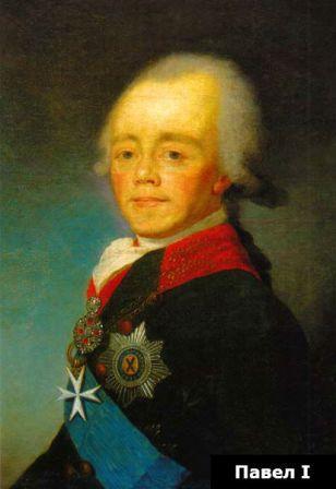При каком царе Грузия вошла в состав России