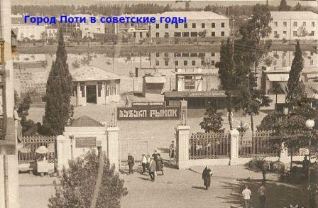 Как выглядела советская Грузия