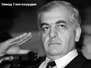 Что происходило в Грузии после распада СССР