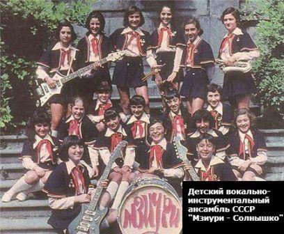 Какие есть известные деятели культуры из советской Грузии