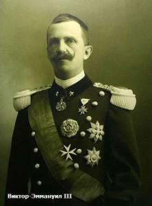 Кто правил в Италии перед Муссолини
