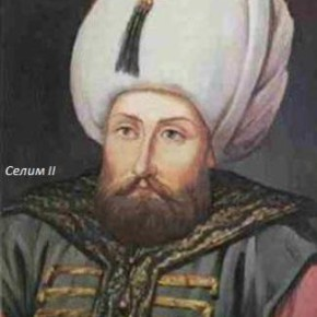 Жизнь османов в картинках