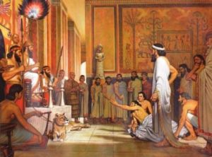 как судили в Вавилоне