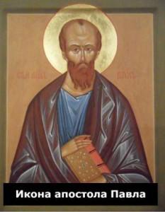 Как развивалось раннее христианство