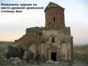Где христиан впервые признали