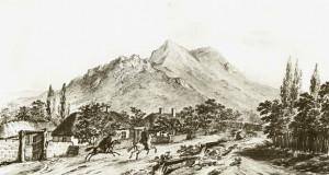 Когда Россия пришла на Кавказ