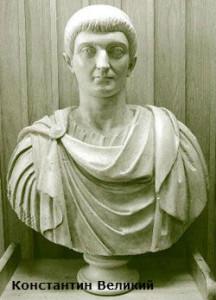 Когда христиане получили признание в Римской империи