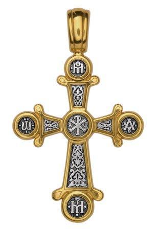 Какой культовый символ у христиан