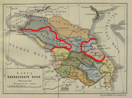 какие области кавказа россия долго не могла завоевать