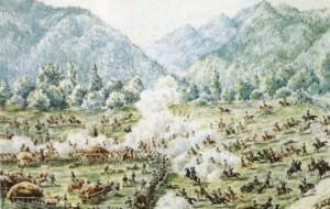 1833 - 1834 годы