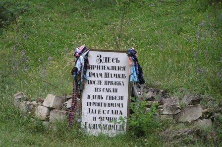 как дагестан воевал в кавказскую войну