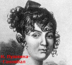 кто была мать пушкина