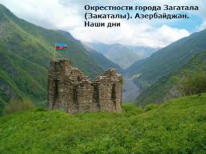 с какими народами шла кавказская война