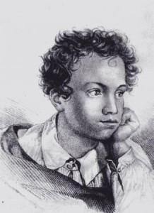 кто были родители пушкина