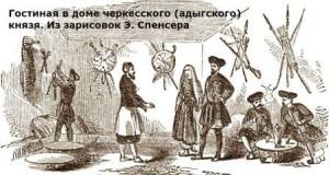 как адыги вступили в кавказскую войну