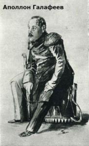 кто командовал российской армией во время войны россии с кавказом
