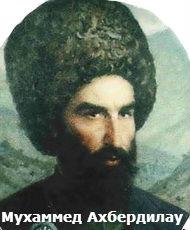 кто руководил горцами в кавказской войне