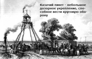 как вела войну русская армия на кавказе
