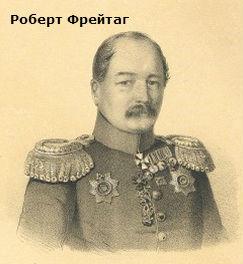 чечня в кавказской войне