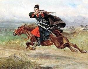 как казаки воевали с горцами