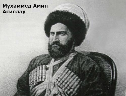 как воевали абадзехи